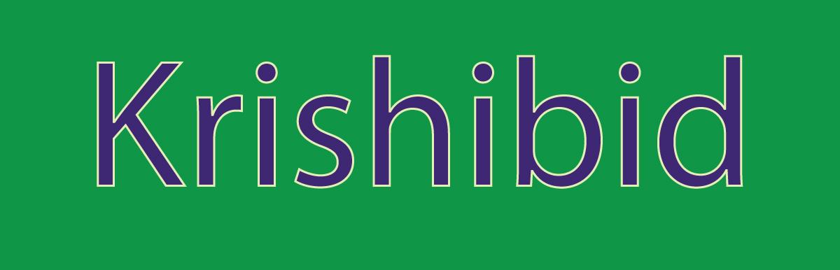Krishibid