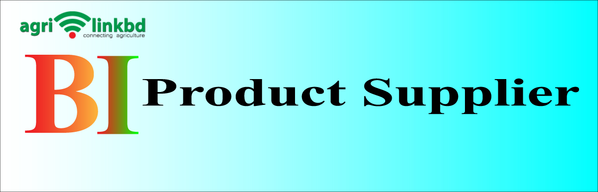 Bi-Product Supplier
