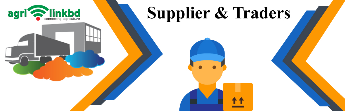 Supplier & Traders