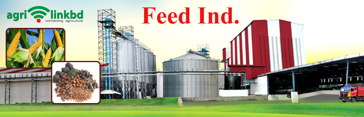 Feed Ind.